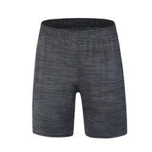 Мужские профессиональные шорты для марафона шорты для бега мужские спортивные шорты для спортзала