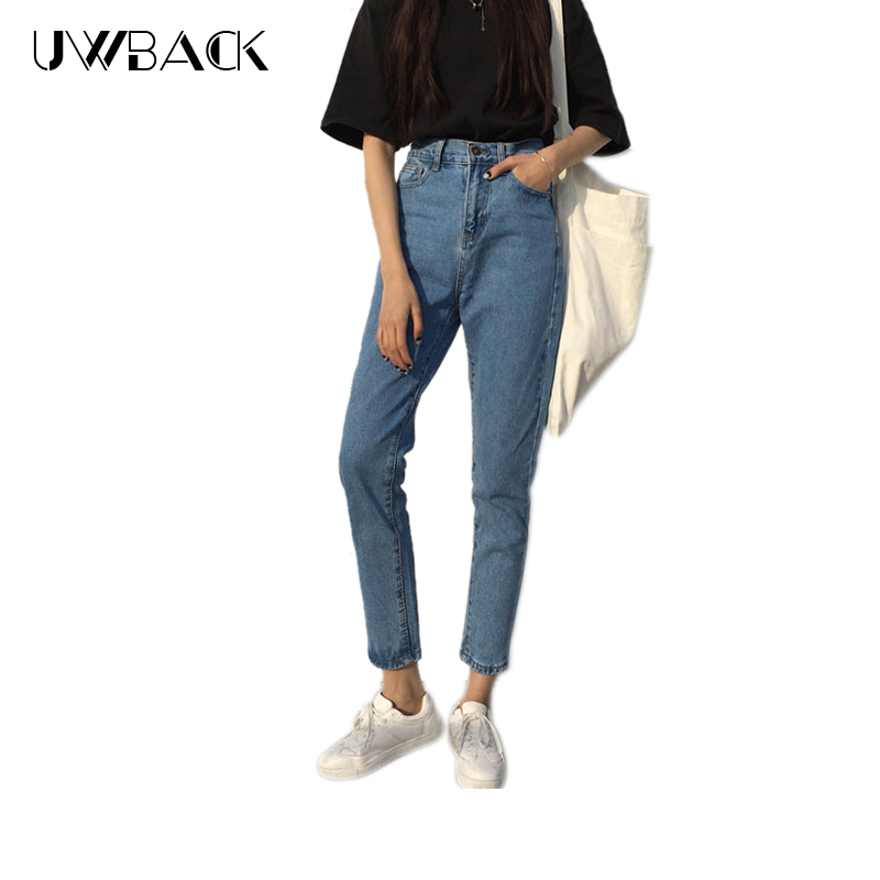 8fcf62b196c5 Uwback Woman High Waist Jeans Mujer Denim Jean Femme Regular Warm Straight  Trousers Female Solid Color Fashion Slim Pants