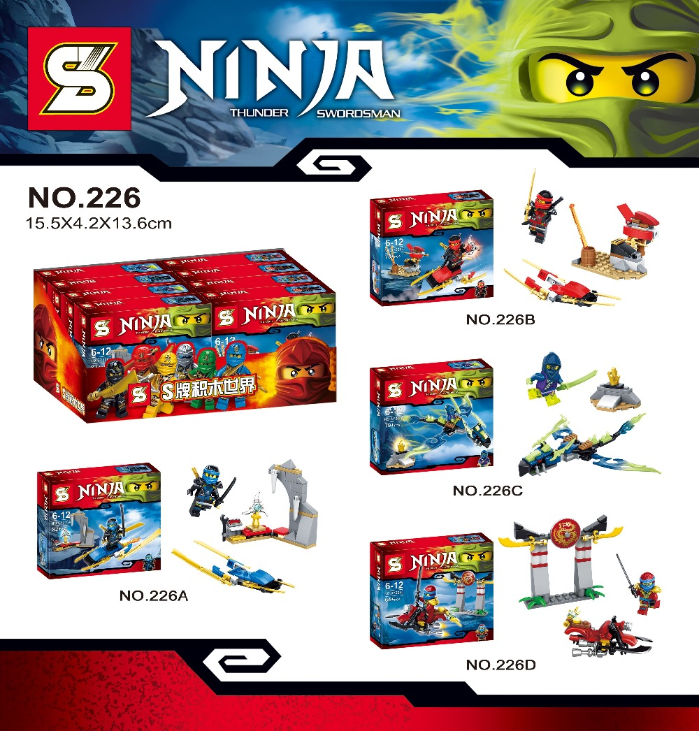 SY226 Ninjago Building Blocks Ninja Minifigures Thunder Sworosman Cool Red War Chariot Kids Bricks Action Compatible Lego  -  MU&Co. store