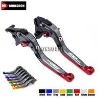 LOGO SV650 For SUZUKI SV650 SV 650 1999 2009 Motorcycle Accessories Folding Extendable Brake Clutch Levers 8 Colors