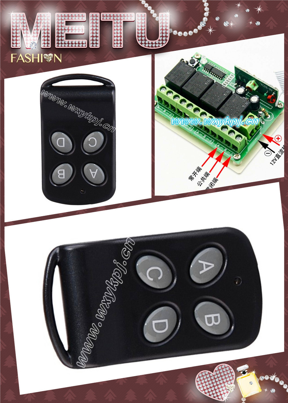 NEW ! DC12V 4CH Wireless Remote Control Switch System smart home controller Receiver radio receiverl