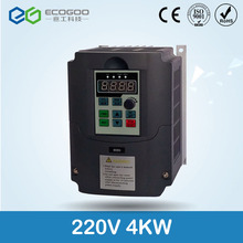Ecogoo 4kw 5HP 400hz general VFD inverter frequency converter 1PHASE 220VAC input 3phase 0-220V output 16A