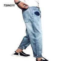Tsingyi Japanese Style Do Old Contrast color Denim Jeans Men Distressed Washing Blue Harem Pants Homme Mens Jean Plus Size 28-42