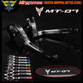 For Yamaha MT-07/FZ-07 2014 2015 2016 Laser Logo(MT-07) Black+Titanium CNC Folding Extendable Motorcycle Brake Clutch Levers