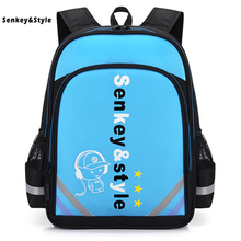 цена Senkey& Style New School Bag For Girls Primary Schoolbag Cartoon Children's Backpack Reflective Strip Boys Kids Bookbag Bagpack онлайн в 2017 году