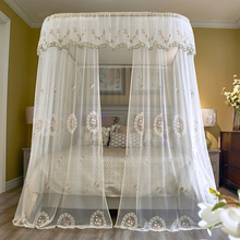 Luxury White Princess Style Landing U type Guide Rail  Mosquito Net Stainless Steel Frame Bedding Sets Room Decoration