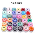 1 Bottle Pure Color UV Nail Gel Nail Art Tips Lamp 36 Individually Color Selection