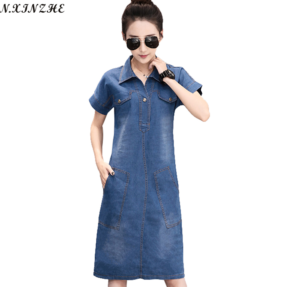 Free shipping BOTH ways on denim dress, from our vast selection of styles. Fast delivery, and 24/7/ real-person service with a smile. Click or call