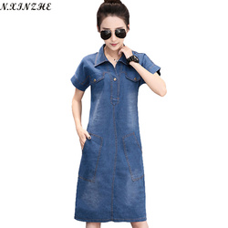 N xinzhe 2017 summer denim dress women vintage turn down collar short sleeve pockets jeans dresses.jpg 250x250