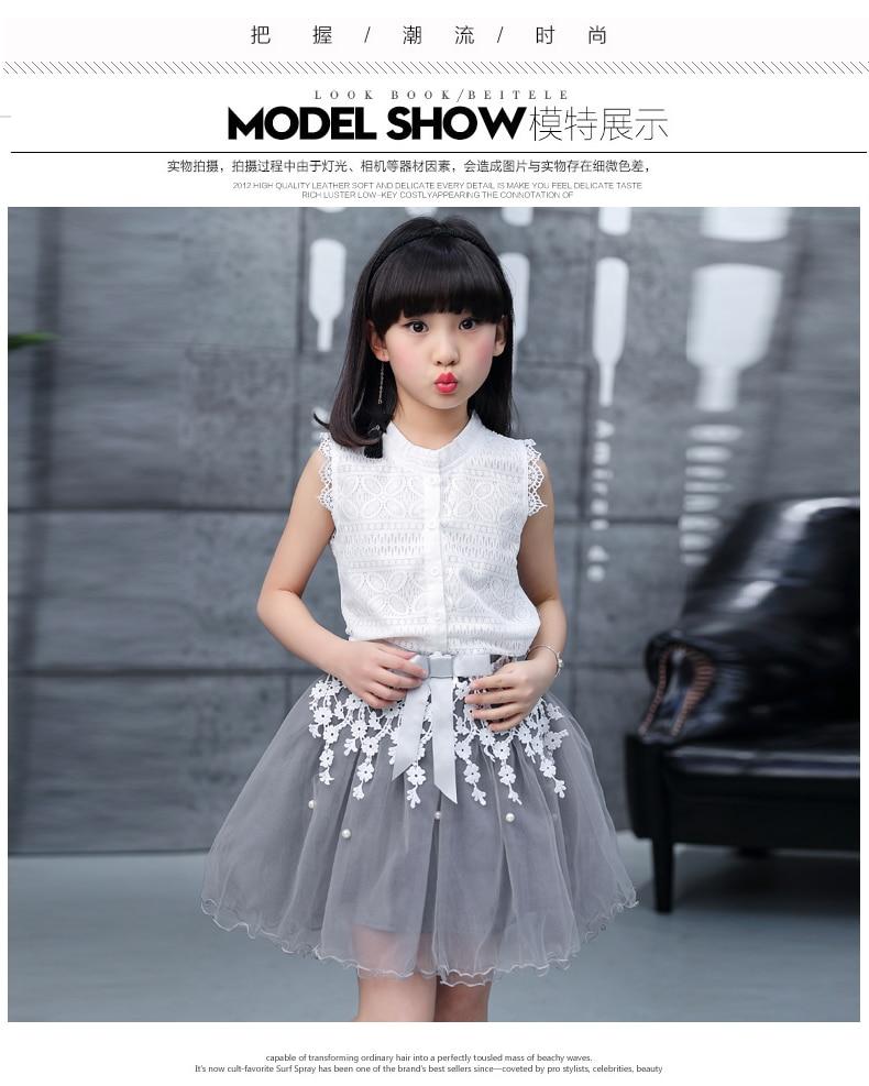 Toddler girl Summer dresses Sleeveless 2-pieces-sets Lace vest + bud silk gauze stitching skirt AliExpress Hot Sale 120 130 140 (10)
