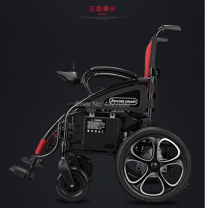 Free shipping hot sale limited time discount folding electric wheelchair cost-effective scooter 5