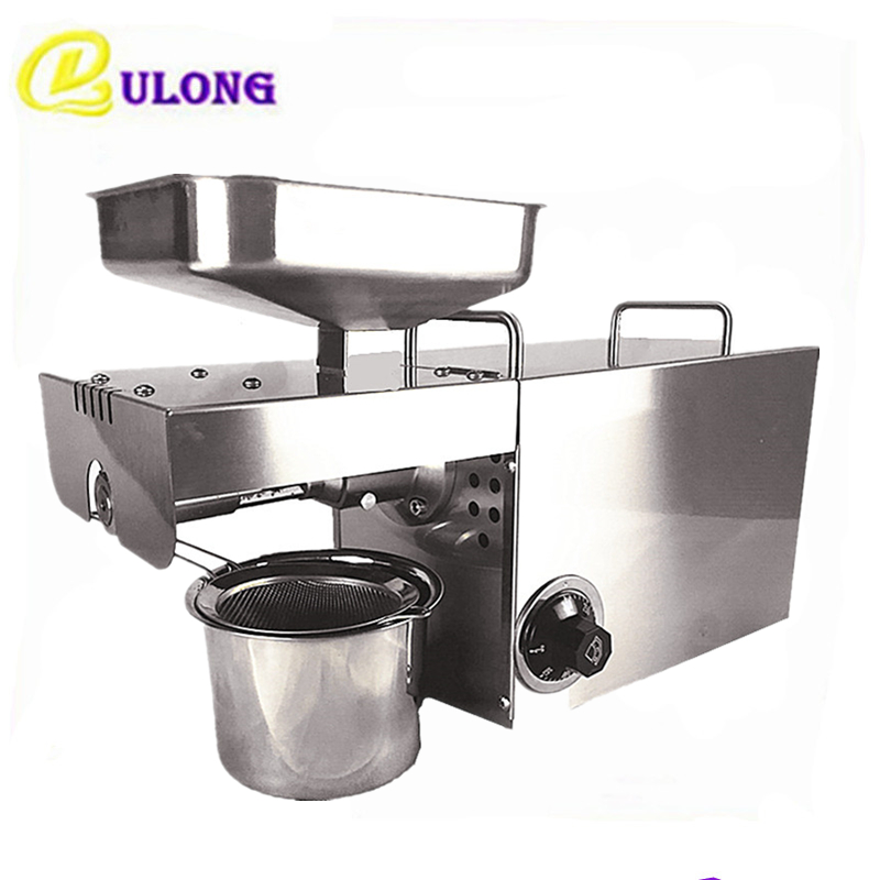 Commercial household oil extraction machine seed oil extractor automatic temperature control oil press machine equipment
