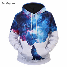 Cool 3D Print Wolf Roaring Jackets Men/Women Hipster Pocket Pullovers Hoodies Boys Streetwear White/Blue Sweatshirts Tracksuit