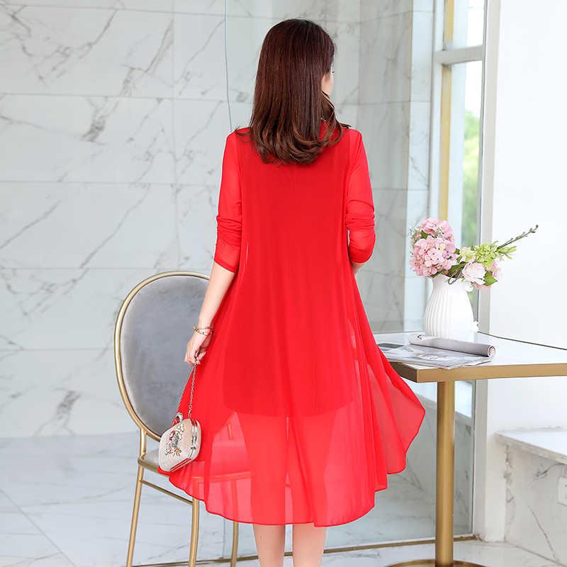 Женское летнее кимоно длинный кардиган сетчатая прозрачная Солнцезащитная блузка шифоновая свободная короткая рубашка размера плюс однотонная Пляжная накидка верхняя одежда