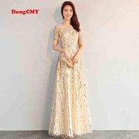 DongCMY 2018 New Arrival Fashion Formal Long Gold Color Elegant Evening Dress