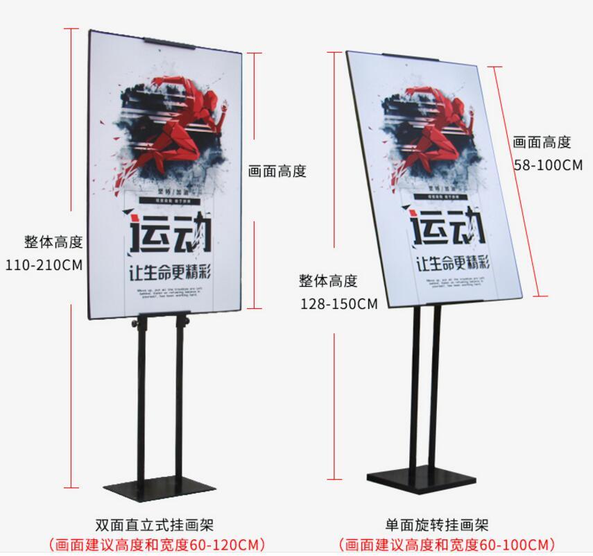 Show rack, landing poster rack, advertising rack, sign rack, display rack, vertical exhibition rack