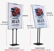 Show rack, landing poster advertising sign display vertical exhibition rack