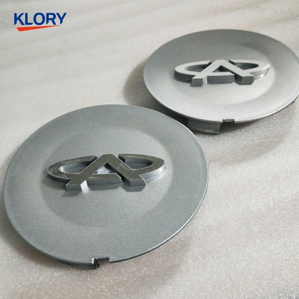 Chery qq6 용 S21-3100510AC 알루미늄 장식 커버/샤프트 커버 (키트 2 개)