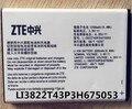3.8V 2200mAh Li3822T43P3h675053 Beeline Pro ZTE Blade QLux Q Lux A430 Battery
