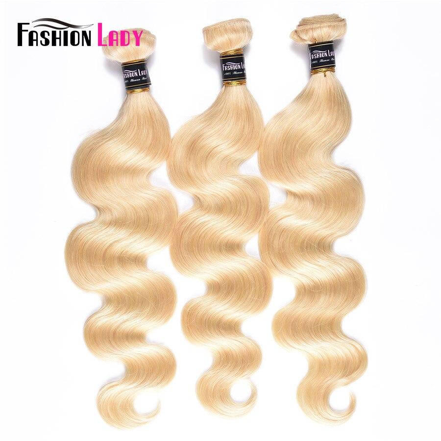 Модные женские 3 Связки Волосы remy тела волна 100% человеческих волос перуанский платиновый блондин пучки волос 613 # Цвет волос