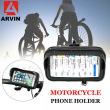 ARVIN Bicycle Motorcycle Mobile Phone Holder Bag For iPhone 8P XR Samsung S9 Waterproof Cycling Handlebar Case Support GPS Mount