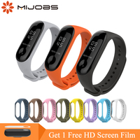 Mijobs Bracelet for Xiaomi Mi Band 3 Smart Watch Silicone Wrist Strap for Xiaomi Mi Band 3 Wristband Miband 3 Smart Accessories