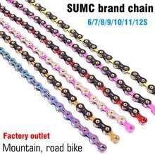 SUMC – Chaîne super légère de couleur or et arc-en-ciel,accessoires pour vélo de route et VTT, X8 X9 X10 X11 X12, avec 8 9 10 11 12 vitesses,
