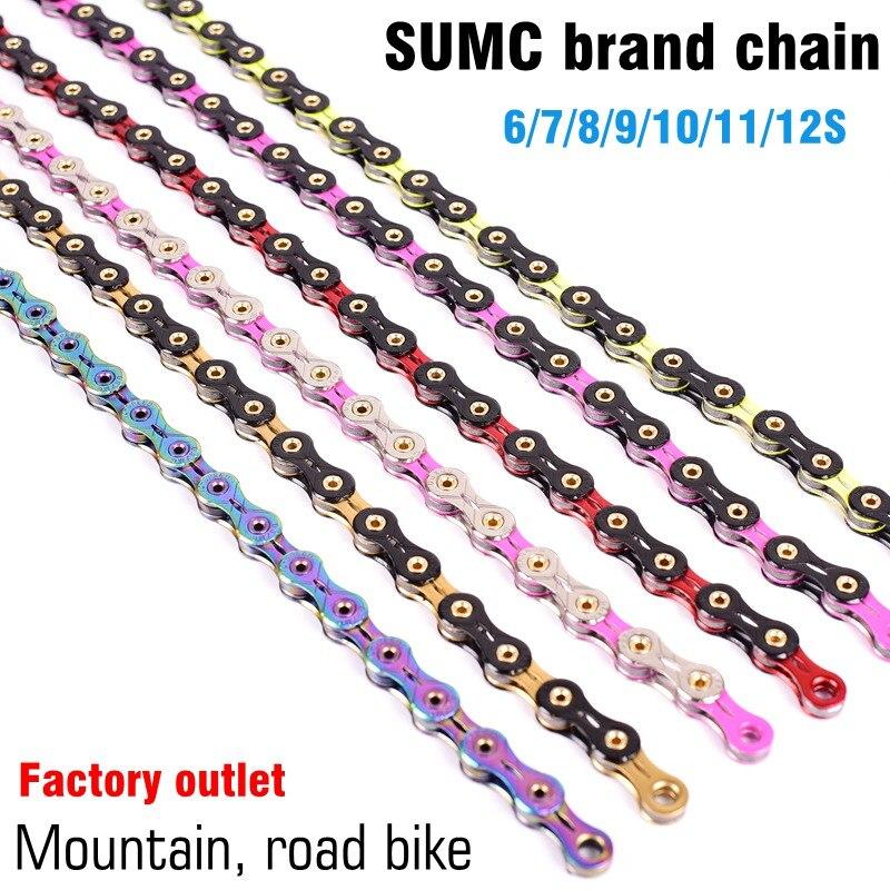 SUMC chaîne de vélo or arc-en-ciel chaîne de vélo X8 X9 X10 X11 X12 Super léger pour 8 9 10 11 12 vitesses vtt/vélo de route 116L creux