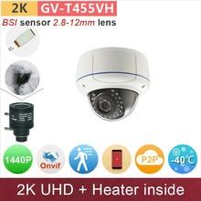 # Chauffe-à l'intérieur # h.265 4mp ip caméra extérieure dôme cctv caméra de surveillance 2 K UHD (4*720 P)/1080 P HD WDR IR ONVIF GANVIS GV-T455VH