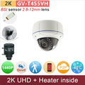 Heater# -40'C use h.265 2K UHD(4*720P) ip camera outdoor dome cctv surveillance camera 4mp/1080P HD ONVIF ONVIF GANVIS GV-T455VH