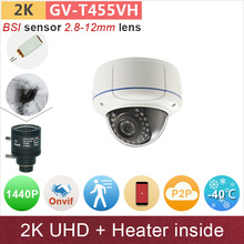 Heater# -40'C use h.265 2K UHD(4*720P) ip camera outdoor dome cctv surveillance camera 4mp/1080P HD ONVIF ONVIF GANVIS GV-T455VH