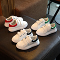 2017 Breathable PU Leather Shoes For Children/Baby Anti-slippery Rubber Sole Shoes White Boys Sneakers Kids Casual Shoes A01112