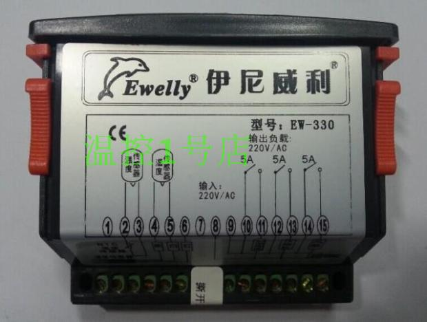 Ewelly Frozen temperature controller EW-330 ewelly frozen temperature controller new version ew m801ah replace of ew 801ah 1 page 4