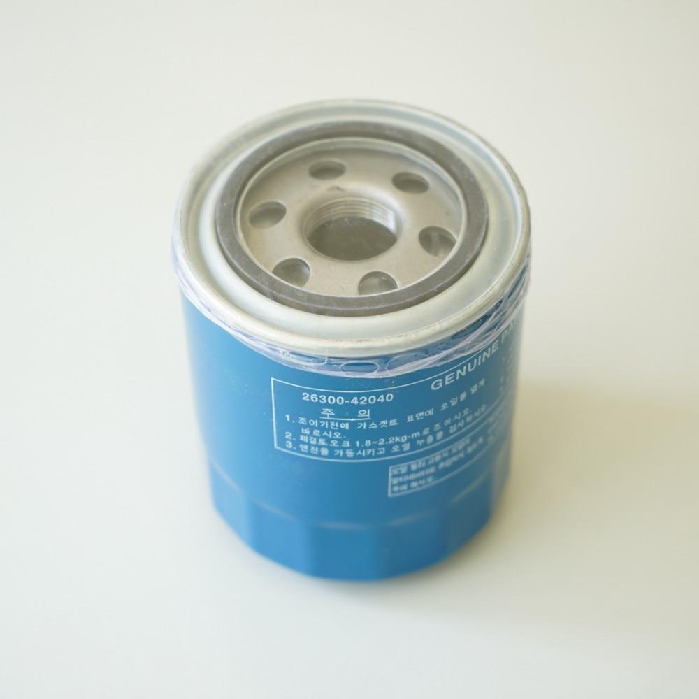 oil filter for kia besta bongo k2500 k2700 k2900 sorento sedona mk 2 9 2 5 2 7 oem 26300 42040 l63 [ 1000 x 1000 Pixel ]