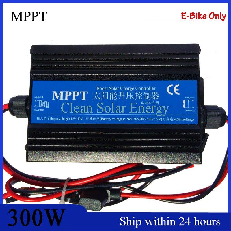 E-Bike Use Solar Boost Charge Controller for 24V/36V/48V/60V/72V Battery/MPPT Type Soalr Charge Regulator with Child Lock Key 24 36 48 60 72v 10a dc dc boost lcd mppt solar regulator charge controller 7210a