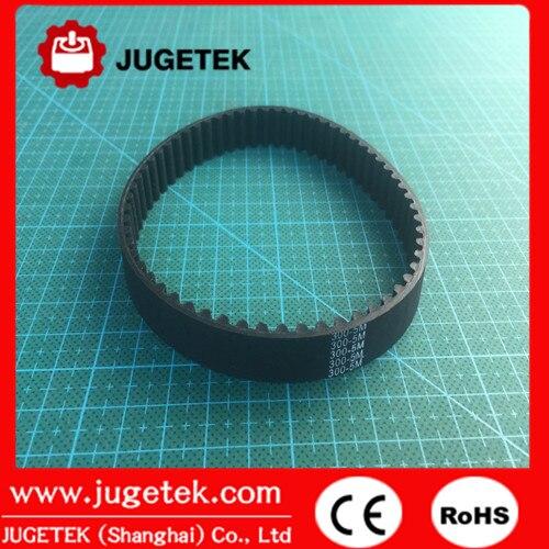 HTD5M-300 Black Rubber Timing Belt 60 Teeth 5mm Pitch 12mm Width