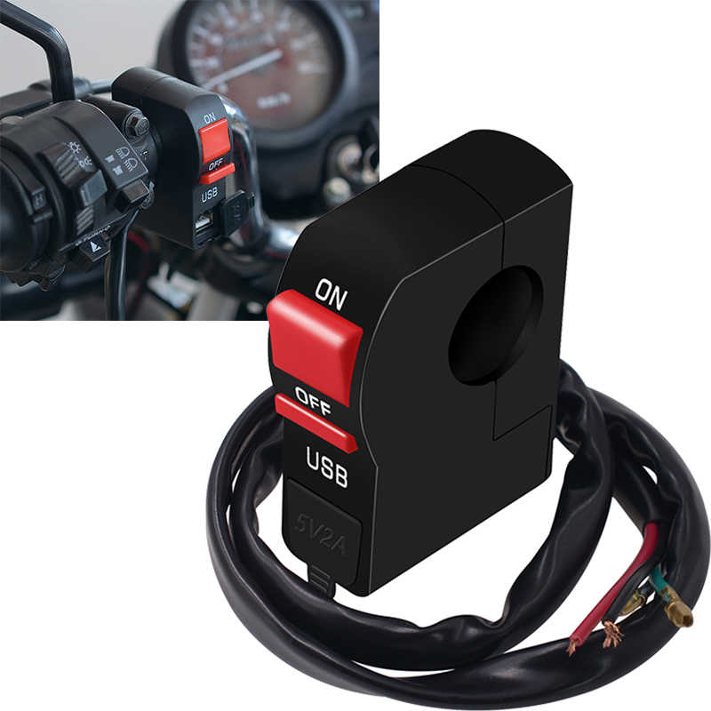 Universal Motor Switch Stang Switch On Off Button USB Charger Mobil untuk Moto Motor Sepeda ATV DC12V Hitam