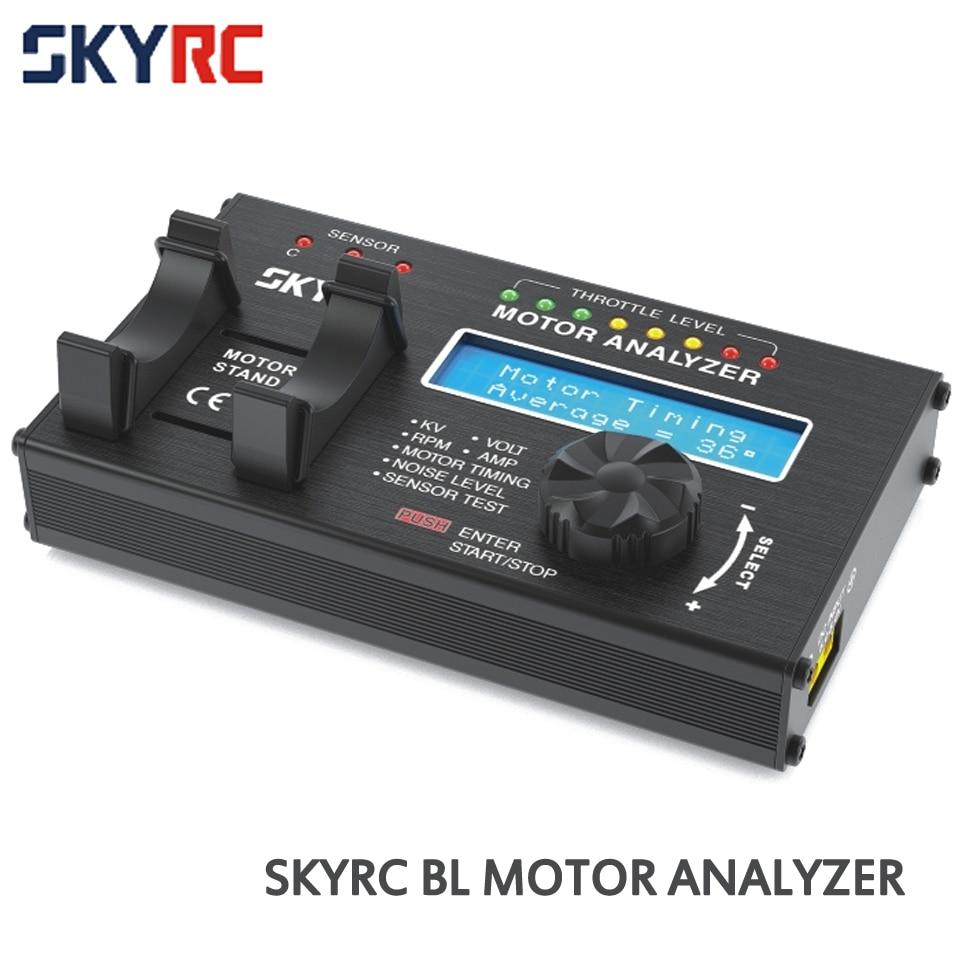 SkyRC BMA-01 Brushless Motor Tester