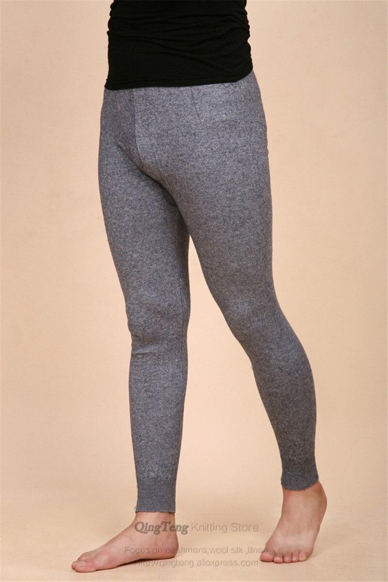 c9f3ff95196 Detail Feedback Questions about QingTeng Winter High Stretch Fleece ...
