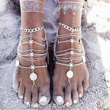 European and American popular models punk retro beach metal coin footwear Multi-layer tassel chain anklet