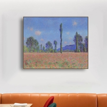 Field With Poppies By Monet Wall Art Canvas Painting Calligraphy Poster and Print Decorative Picture for Living Room Home Decor