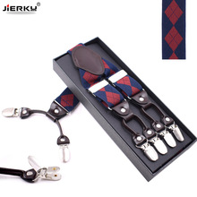 Swokii 2Pcs Men Shirt Stays Garter Belt with Non-slip Locking Clips Suspender Strap