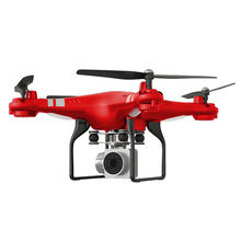 Red Quadrocopter With 170 Degree Wide Angle Lens Camera 200W RC Selfie Drone WiFi FPV Live Helicopter Toy Hover Racing Drone