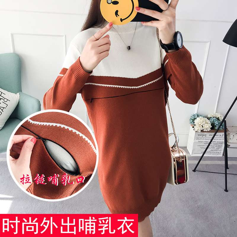 2018 new autumn and winter breastfeeding clothes Korean fashion dress knit sweater color matching sweet out feeding цена 2017