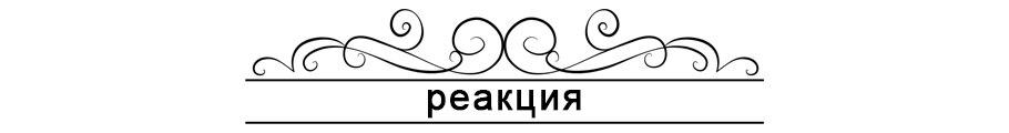 feedback ru