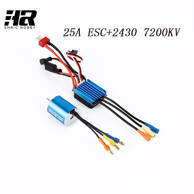 Free shipping RC car 1/18 2430 7200KV 4poles sensorless brushless motor+25A brushless ESC speed controller 3650 3900kv 4p sensorless brushless motor 60a brushless elec speed controller esc w 5 8v 3a switch mode bec for 1 10 rc car