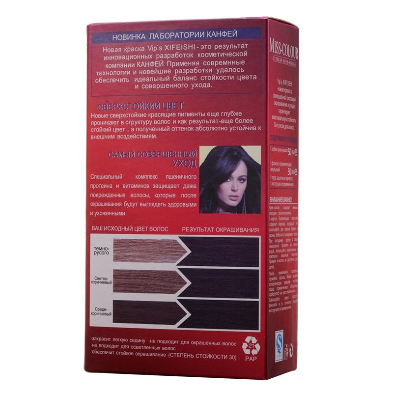 XI FEI SHI Lila Haarfärbemittel Aubergine Farbe Permanent - Haarpflege und Styling - Foto 2