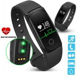 PK ID107 معدل ضربات القلب سوار ذكي ساعة مراقب معدل ضربات القلب عداد الخطى الذكية الفرقة اللاسلكية اللياقة البدنية معصم تعقّب