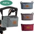 PYETA детская коляска Accessoris сумка новая чашка сумка коляска Органайзер детские детская коляска багги тележка бутылка сумка автомобиль сумка Yoya - фото