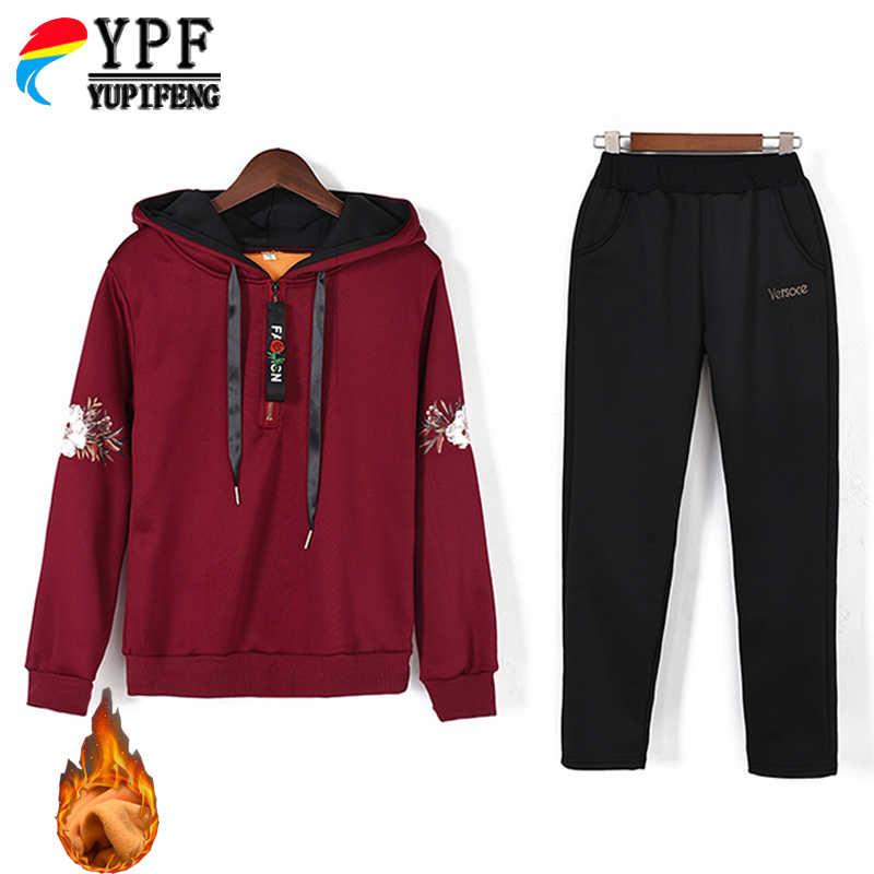 ef7fc7bb ... Новый женский осенний спортивный костюм для бега, свитер, спортивная  одежда, золотой бархатный свитер ...